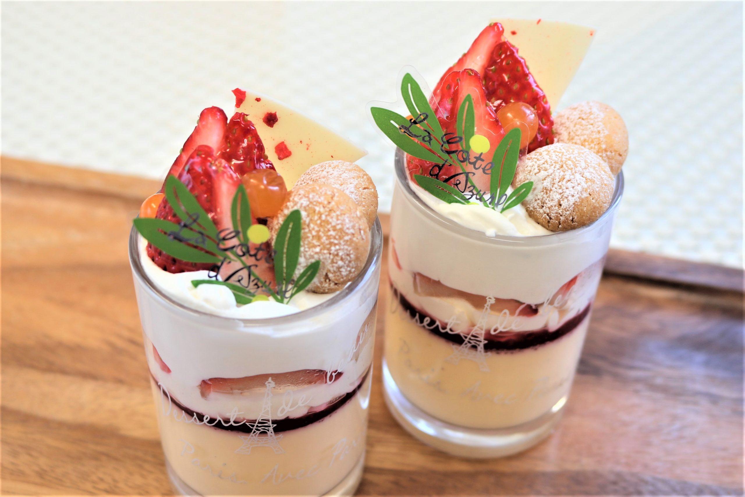 苺のデセール