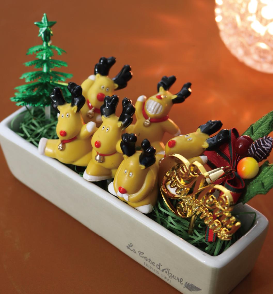 キャラメルポンム【冷凍ケーキ】